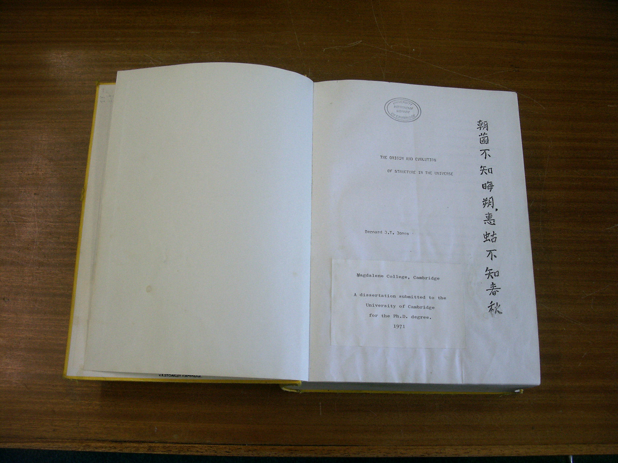 Dissertation binding service nottingham